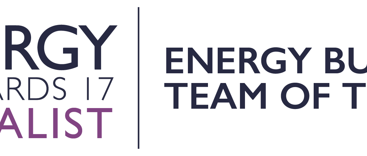 ENERGYEVENT17 logo FINALIST - Pulse Business Energy